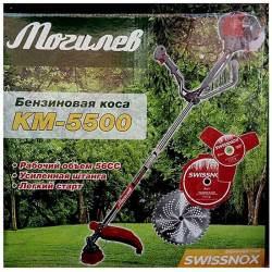 Моторна коса MOGHILEV КМ5500 - 5