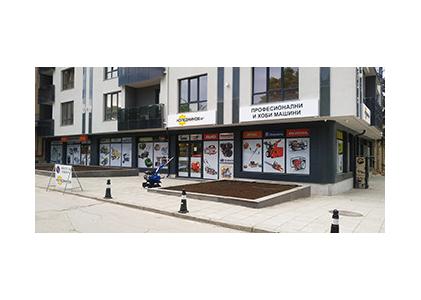 Магазин и сервиз Варна